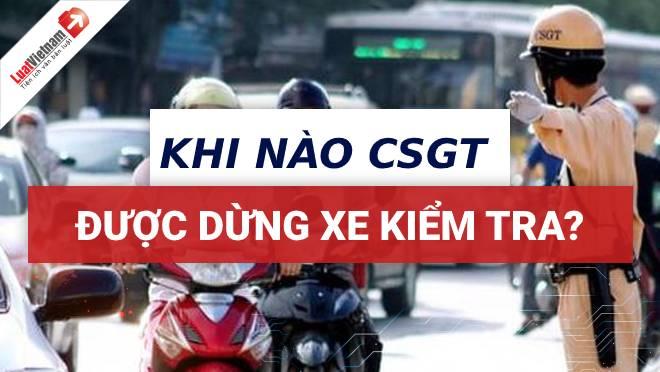 Khi nào CSGT được dừng xe kiểm tra hành chính ?